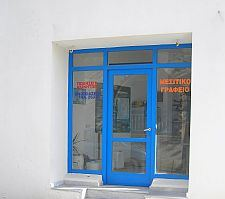 Real Estate in Naxos